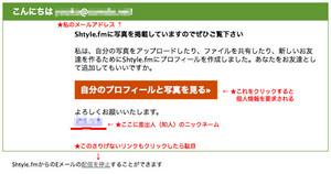 20100625_SPAM.jpg