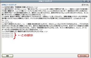 20101109172623.jpg