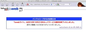 20101116015741.jpg