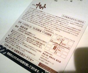 20101129014004.jpg
