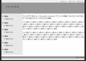 20110131014738.jpg