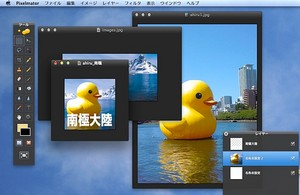 20111023pixelmator.jpg